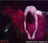 梁君午西洋油畫作品:玫瑰的世界