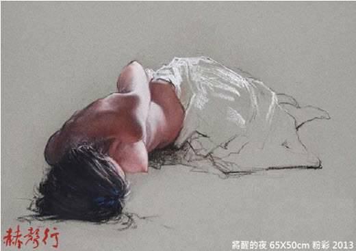 《將醒的夜》台灣藝術家梁君午人物西洋粉彩畫作品