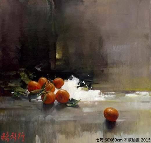 《七巧》台灣藝術家梁君午西洋靜物油畫作品