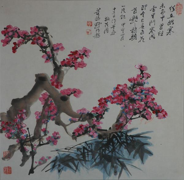 009董晴野花鳥畫作品-雙清圖