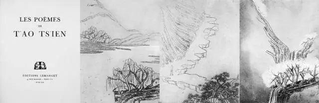 常玉作品32常玉為《陶潛詩選》設計的封面和三幅銅版插畫