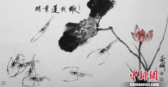 藝術家林海城作品《蝦戲蓮葉間》