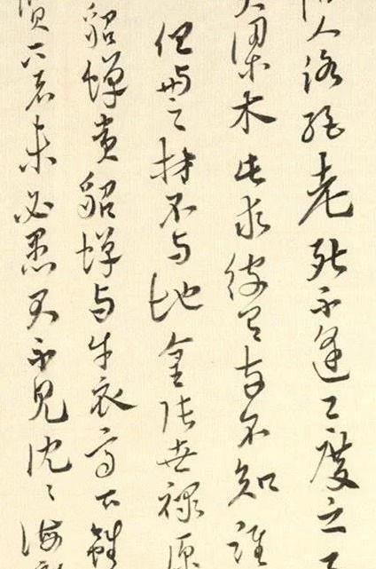 譚鴻斌書法作品《題畫詩》Ф34cm