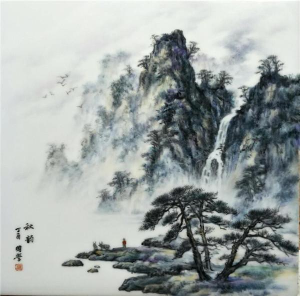 趙國學山水瓷板112釉上新彩作品