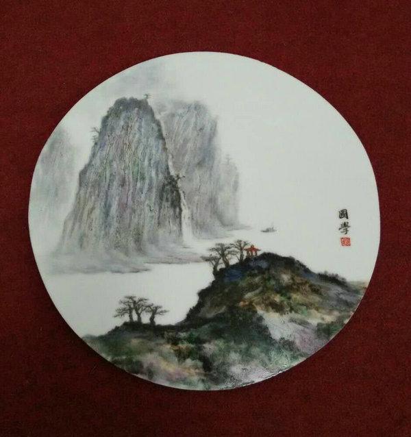趙國學《山水瓷板》釉上新彩作品107