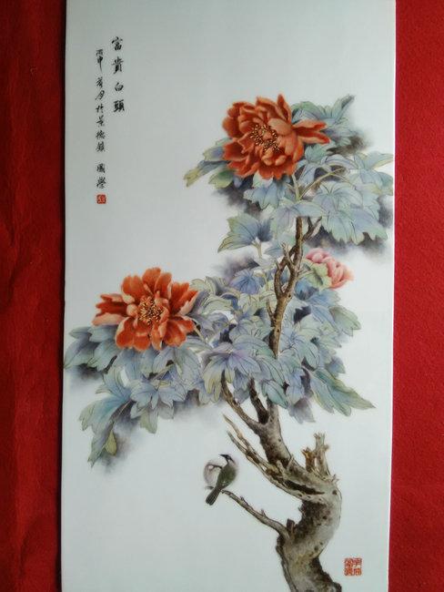 趙國學《山水瓷板》103釉上新彩作品