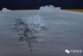 《場》大陸畫家周千然新工筆畫作品