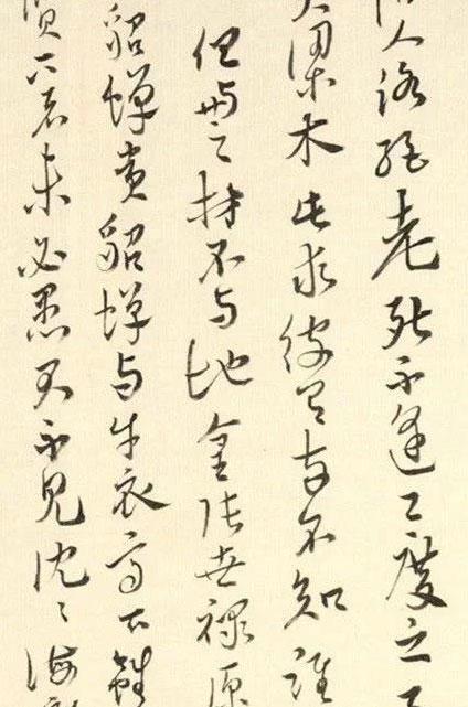 譚鴻斌《題畫詩》
