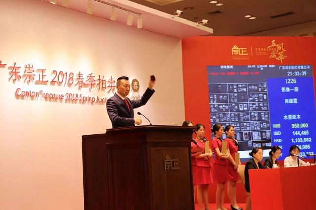 中國黃底青花瓶估價不到3萬 竟以1。8億賣出(示意圖)