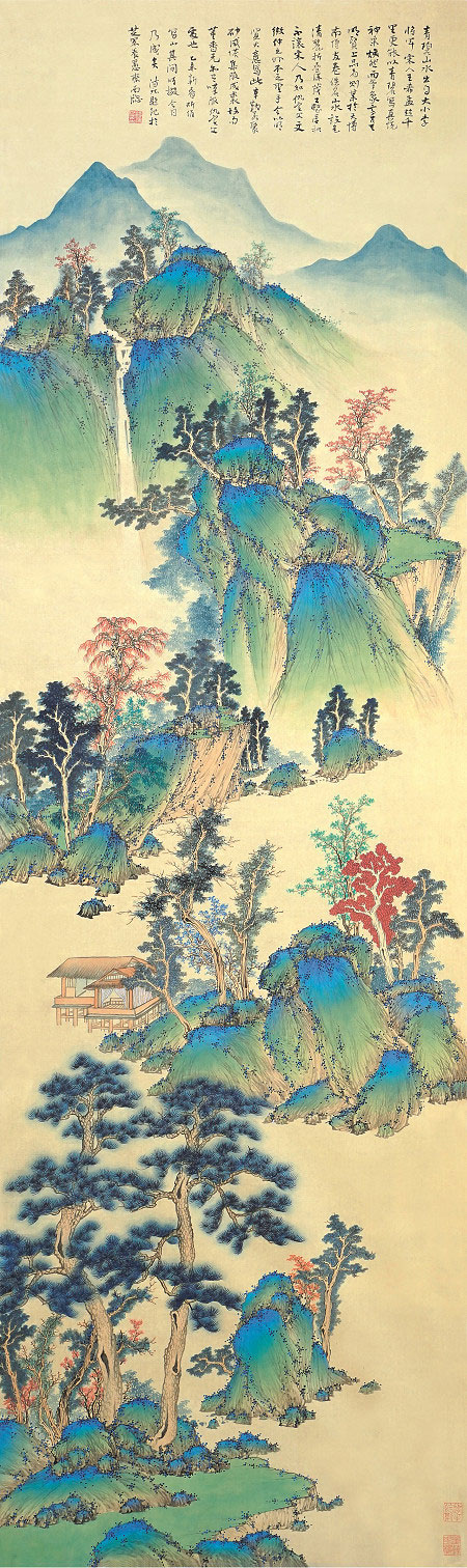 譚鴻斌山水畫作品《擬明賢大意》