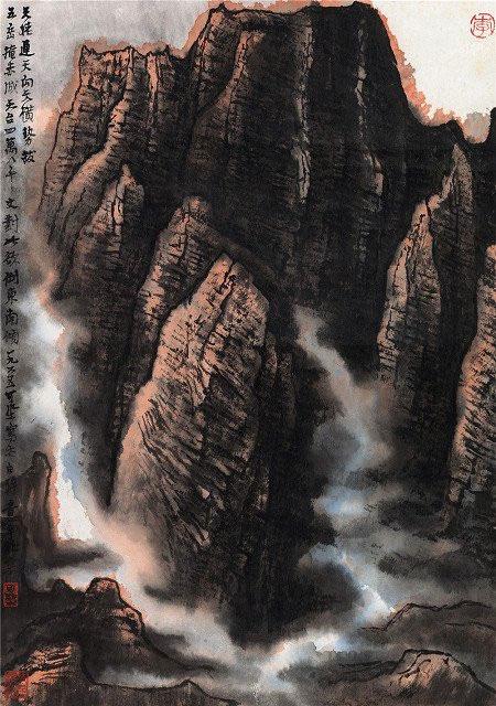 廣東崇正2017秋季書畫藝術品拍賣會:192李可染(1907-1989)赤城霞