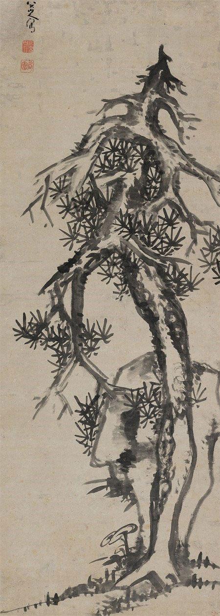 廣東崇正2017秋季書畫藝術品拍賣會:648八大山人(1626-約1705)松靈芝壽