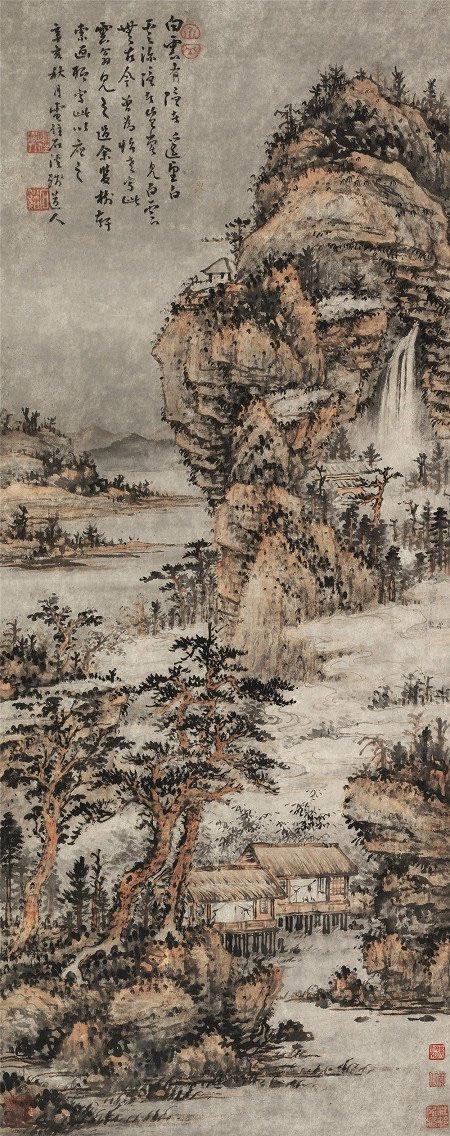 廣東崇正2017秋季書畫藝術品拍賣會:649髡殘(1612-1692)白雲隱者