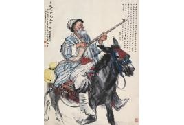 廣東崇正2017春季書畫藝術品拍賣會《九藤書屋》舊藏名家書畫