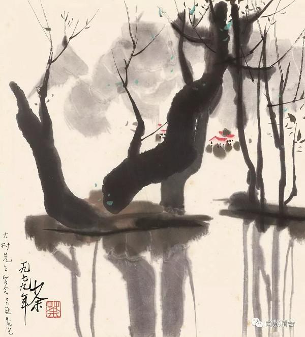 2017尚敷爾雅書畫藝術品拍賣會:吳冠中《水鄉人家》