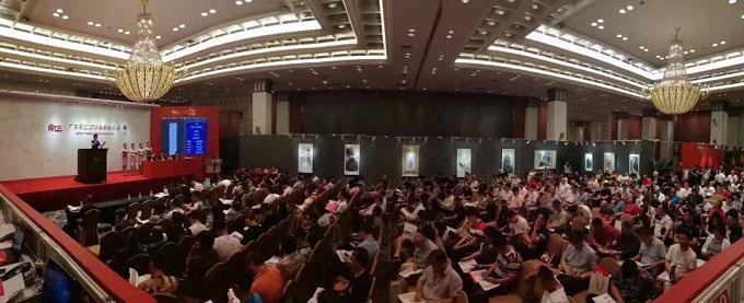 廣東崇正五週年春季藝術品拍賣會