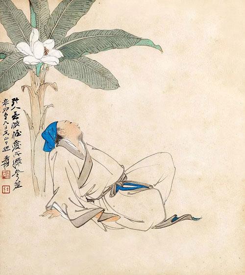 徐承賚平初霞伉儷舊藏張大千「芭蕉高士」