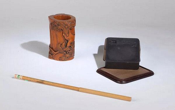 吳湖帆自用筆、筆筒、硯90.85萬元成交