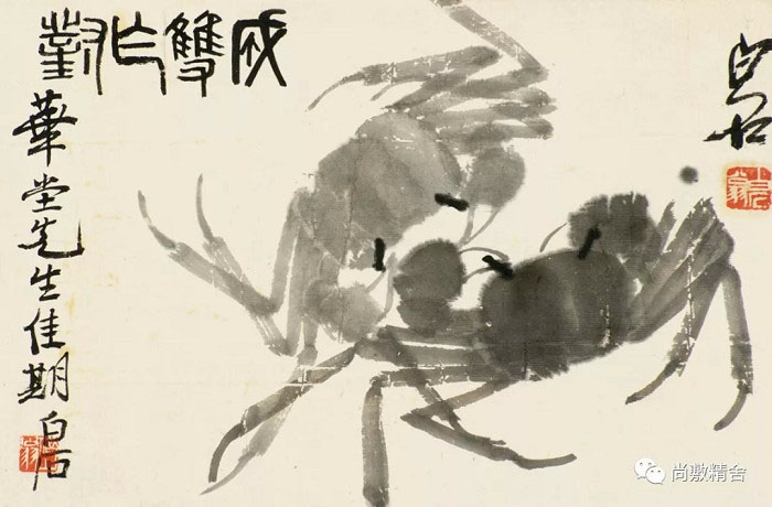 尚敷精舍2018尚敷爾雅秋季書畫藝術品拍賣會:17齊白石雙蟹比對