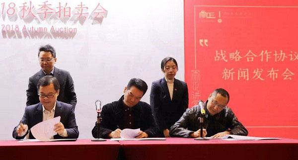 崇正拍賣,嶺南美術出版社,匯正藝術簽署了三方戰略合作協議