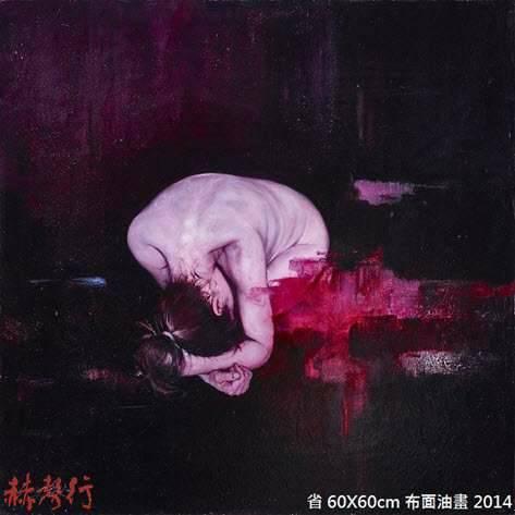 《省》台灣藝術家梁君午人物油畫作品