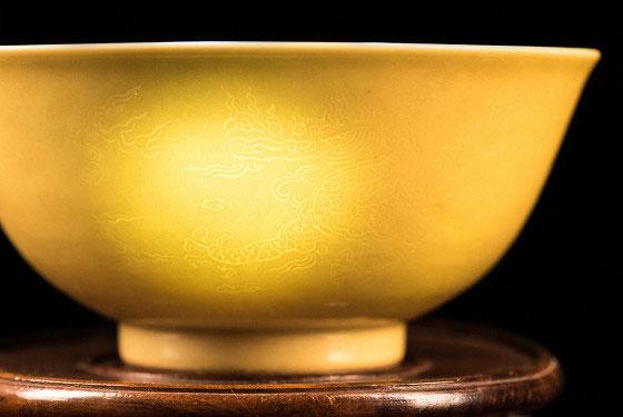 弘治黃釉暗龍碗-中國陶器藝術品-碗身