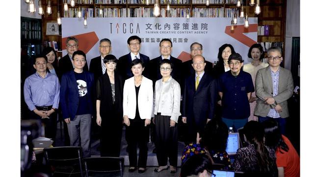 文策院召開第一屆董監事會議 將全力推動文化內容開發、建立國家文化品牌