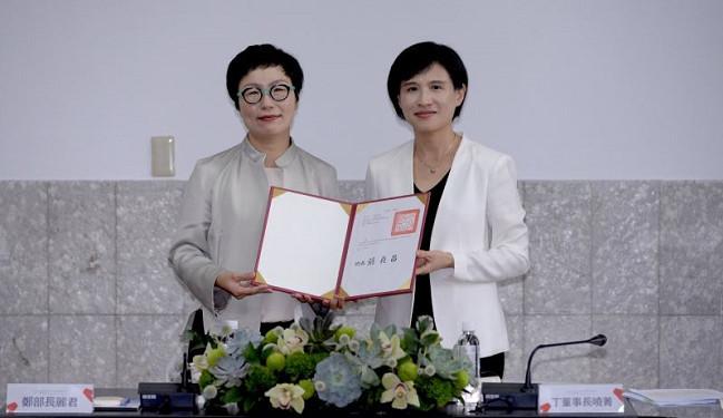 文化部長鄭麗君頒發聘書予文策院董事長丁曉菁