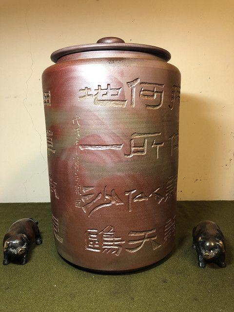 邱文頊-瓷刻茶倉