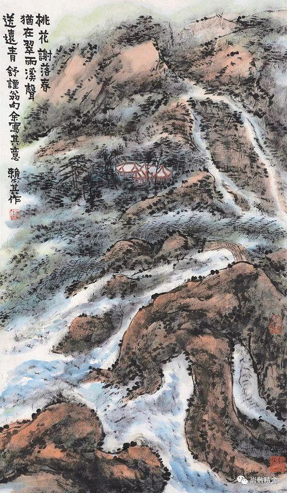 2尚敷精舍春季藝術品拍賣會:Lot027:賴少其《飛瀑圖》