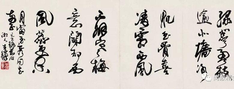 41尚敷精舍2020春季藝術品拍賣會:李鐸《草書》