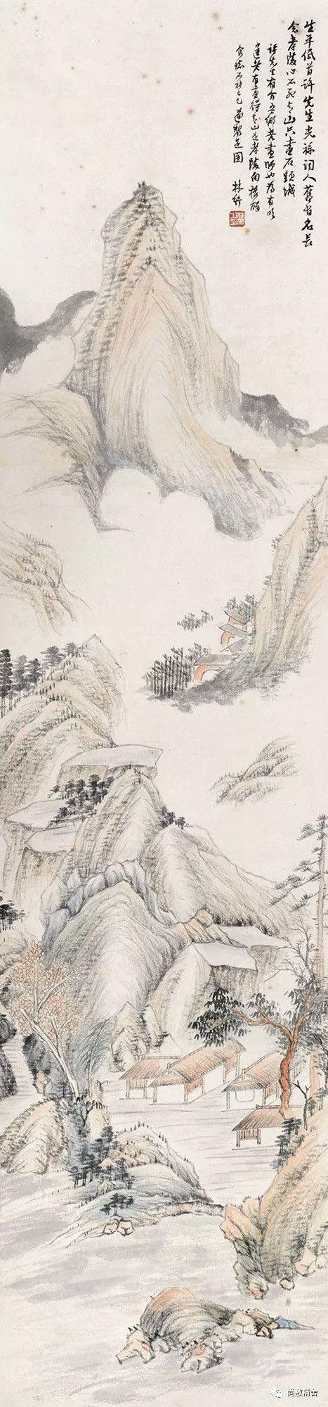 42尚敷精舍2020春季藝術品拍賣會:林紓《石頭城山色》