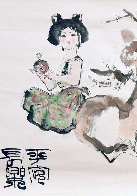 圖三:上海朵雲軒拍賣120週年藏品特展程十發《平安長樂圖》