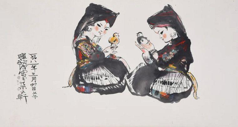 圖六:程十發作品「少女」朵雲軒拍賣藏