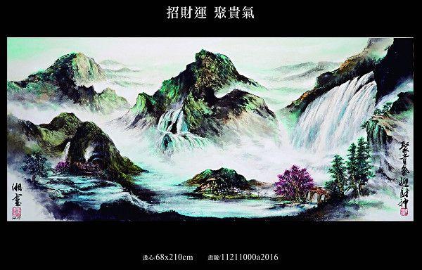 2台灣佛畫藝術家廖湘靈作品:招財運聚貴氣