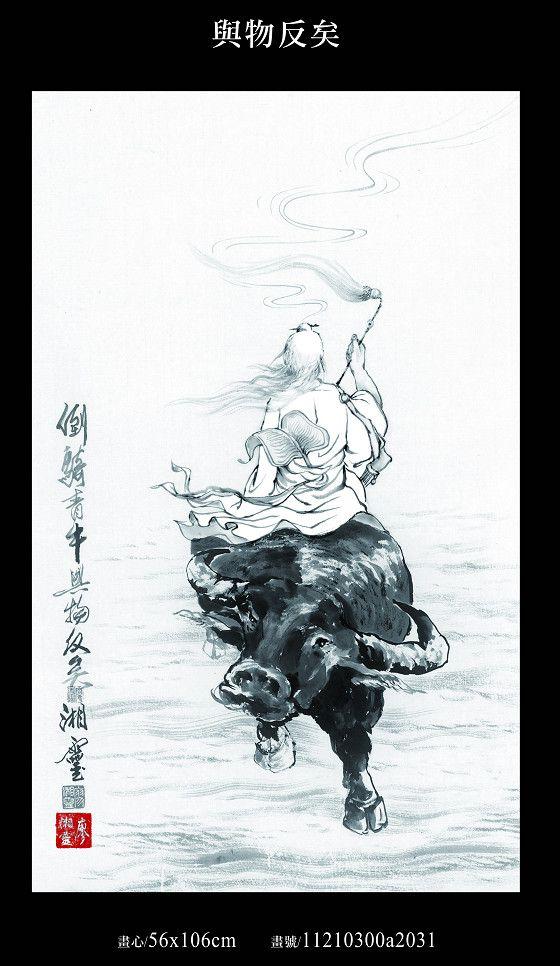 7台灣佛畫藝術家廖湘靈作品:與物反矣